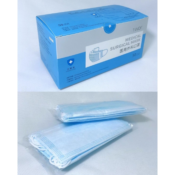 Sterile Medical Surgical Mask with Earloop